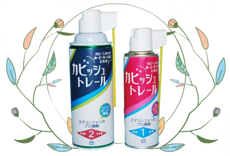 テレビ東京| 「ワールドビジネスサテライト」で弊社取扱商品が紹介されました。